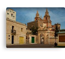 Mellieha Malta -- Lower Church Entrance (Sigma 1970 : 24mm Lens) Canvas Print