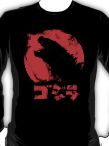 Godzilla14  aka Red Lizard T-Shirt
