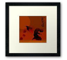 Seppuku ( Hara Kiri) The liberation of the spirit of the samurai Framed Print