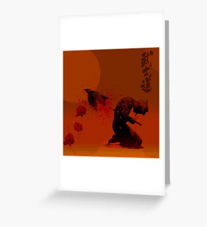 Seppuku ( Hara Kiri) The liberation of the spirit of the samurai Greeting Card