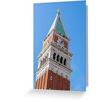 St Mark's Campanile. Greeting Card