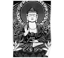 Gautama Budda Crop Poster