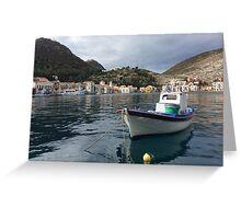 Greek fishing boat Greeting Card