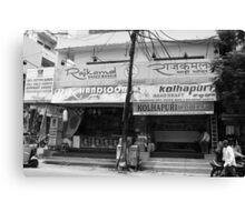 Sari Shops Canvas Print