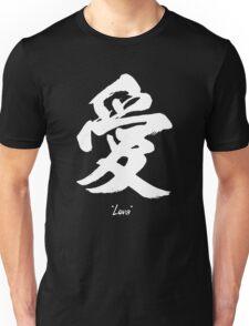 Ai  Unisex T-Shirt
