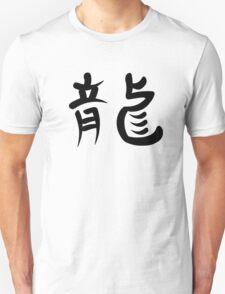 Dragon Kanji T-Shirt