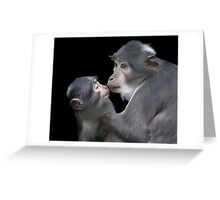 Mommy ... do you love me? Greeting Card