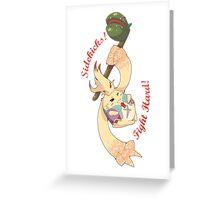 Riki - Sidekicks fight hard! Greeting Card