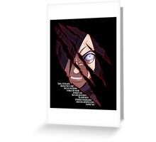Madara Uchiha Greeting Card