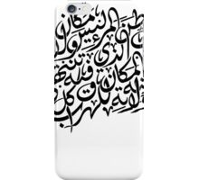 Arabic Calligraphy: Home  iPhone Case/Skin