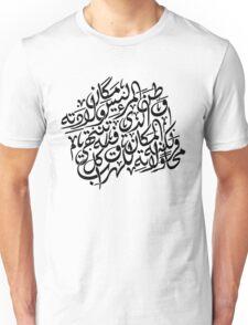 Arabic Calligraphy: Home  Unisex T-Shirt