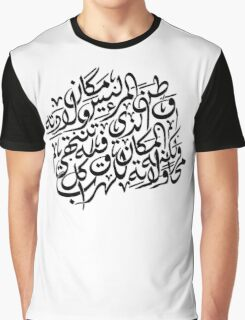 Arabic Calligraphy: Home  Graphic T-Shirt