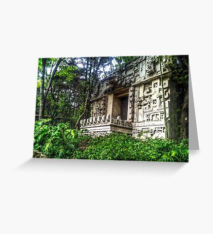 ©MS Museo De Antropología E Historia IIIA Greeting Card