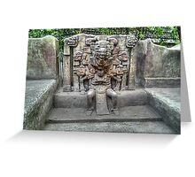 ©MS Museo De Antropología E Historia VA Greeting Card