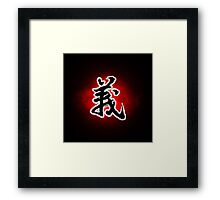 Act without hesitation. Do what is right. Framed Print