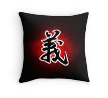 Act without hesitation. Do what is right. Throw Pillow