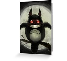 Waru Totoro Greeting Card