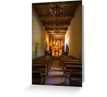 Mission San Juan Capistrano Chapel Vertical Painterly Greeting Card