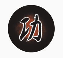 Gon (Sticker) by rains-hand19