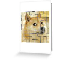 Doge tile wow Greeting Card
