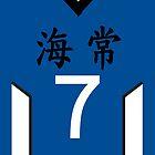 Kuroko no Basuke: KAIJO 7 by kinxx
