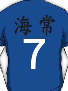 Kuroko no Basuke: KAIJO 7 T-Shirt