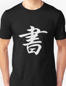 Writing (kanji) T-Shirt