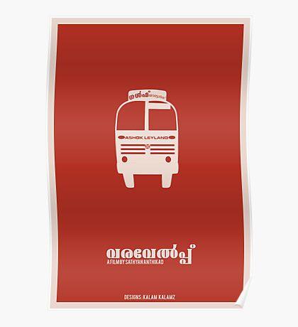 local bus minimal design Poster