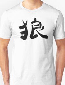 Kanji Wolf T-Shirt