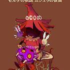 ゼルダの伝説 ムジュラの仮面 - Majora's Mask by Lucie Irvine