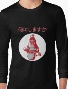 Takahashi Fallout 4 Long Sleeve T-Shirt