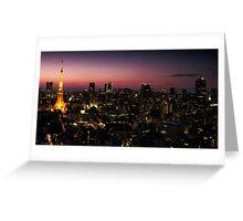 Panoramic city scenery of Tokyo and Tokyo tower art photo print Greeting Card