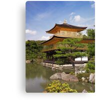 Kinkaku-ji Temple of the Golden Pavilion in Kyoto Japan art photo print Canvas Print