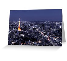 Artistic aerial scenery of Tokyo Tower and cityscape at night art photo print Greeting Card
