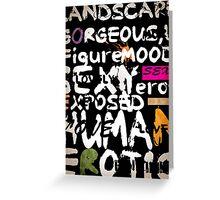 al abut words  Greeting Card