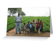 Tanzania .. Greeting Card