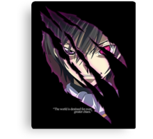 Lelouch Lamperouge Canvas Print