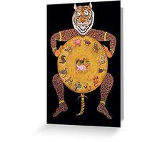 Black Tiger Greeting Card