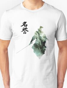 Way of the Samurai (1) Unisex T-Shirt