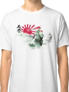 Way of the Samurai (2) Classic T-Shirt