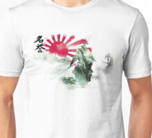 Way of the Samurai (2) Unisex T-Shirt
