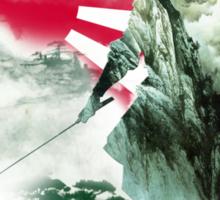 Way of the Samurai (2) Sticker