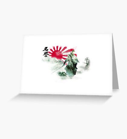 Way of the Samurai (2) Greeting Card