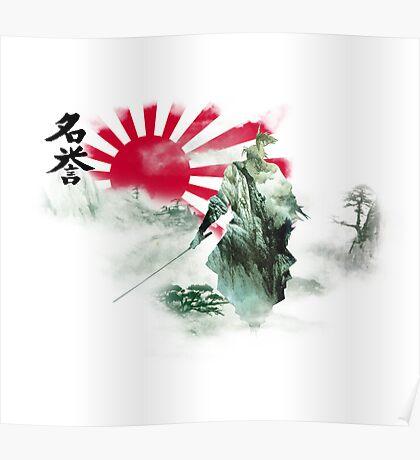 Way of the Samurai (2) Poster