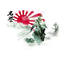 Way of the Samurai (2) Photographic Print