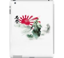 Way of the Samurai (2) iPad Case/Skin