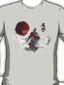 Way of the Samurai (3) T-Shirt
