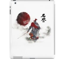 Way of the Samurai (3) iPad Case/Skin