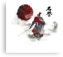 Way of the Samurai (3) Canvas Print
