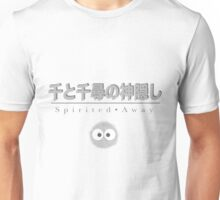 Spirited Away   千と千尋の神隠し Unisex T-Shirt